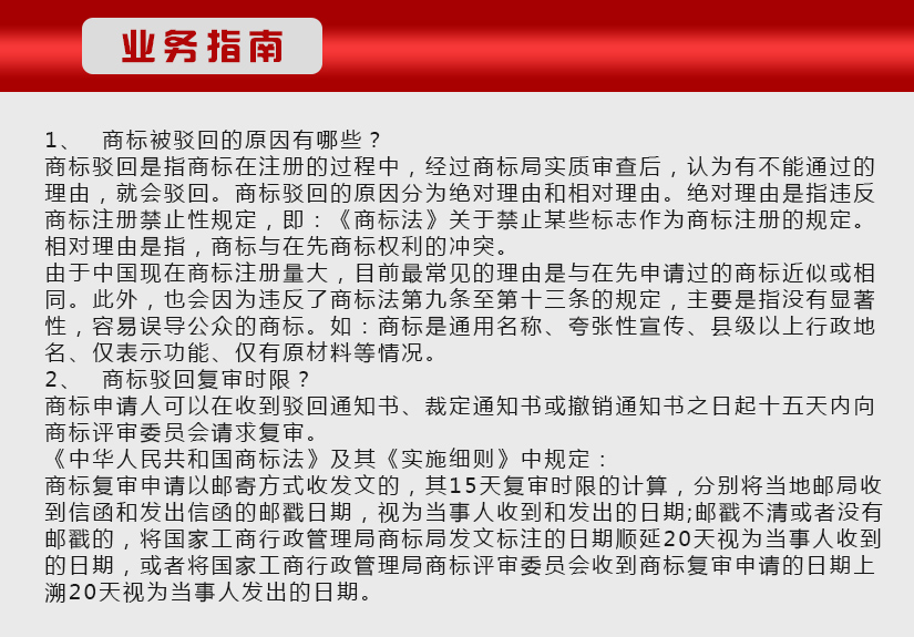 4业务指南-1修改.jpg